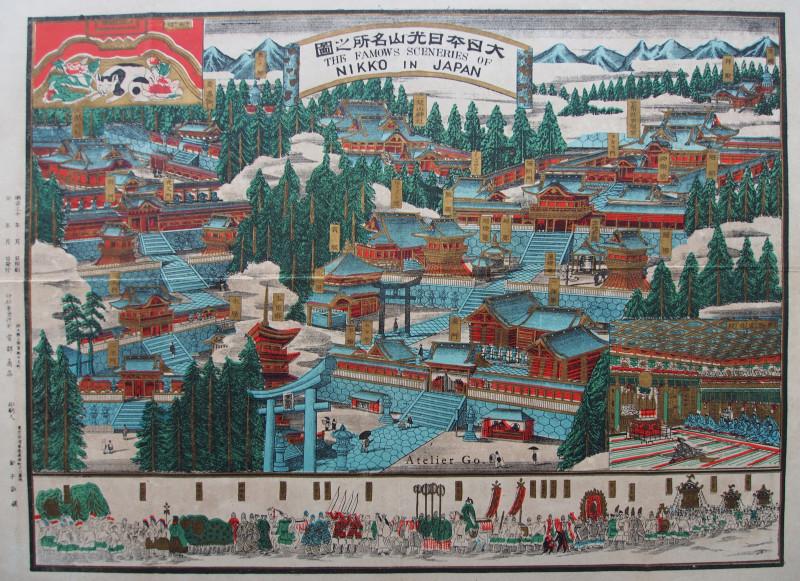 二.大日本日光山名所之図(カラー)明治30年 発行(475×320)