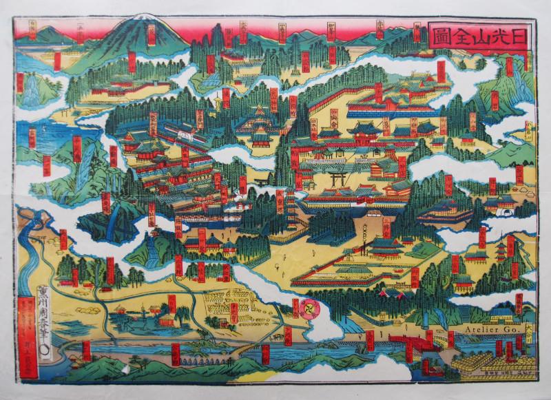 ホ.日光山全図(カラー)明治41年3月1日(480×310)