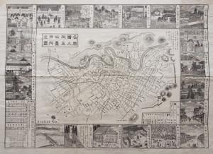 名勝絵入改正仙台市内全図 明治25年8月30日(480×390)