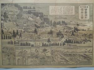 国幣中社 塩竃神社明細全図 明治24年2月16日(580×380)