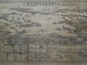 イ..陸前国塩釜松嶋真景全図(500×340)
