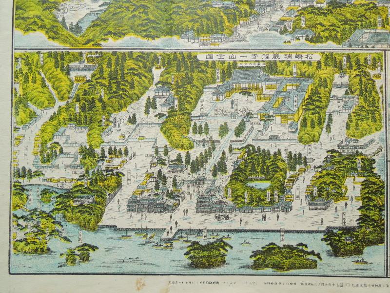 瑞巌寺の詳細図