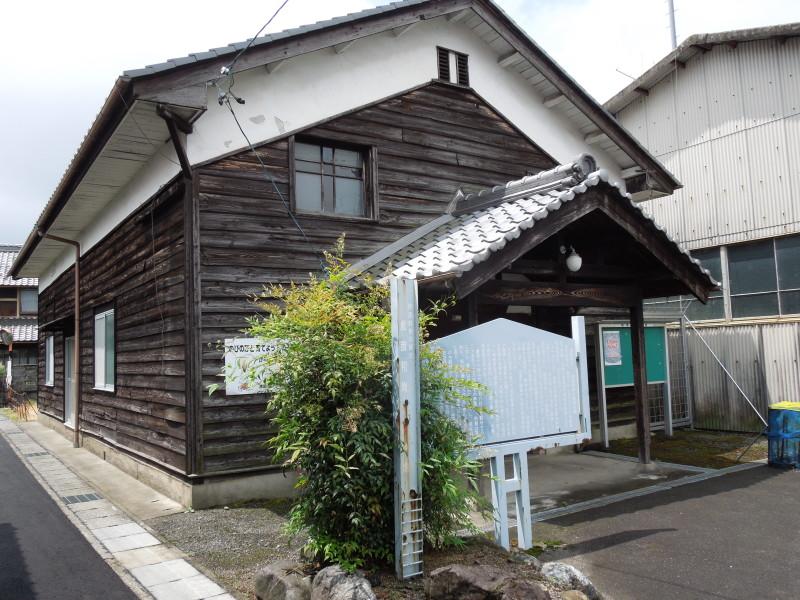 岐阜市下西郷公民館前に建立された看板(平成27年6月16日筆者写す)
