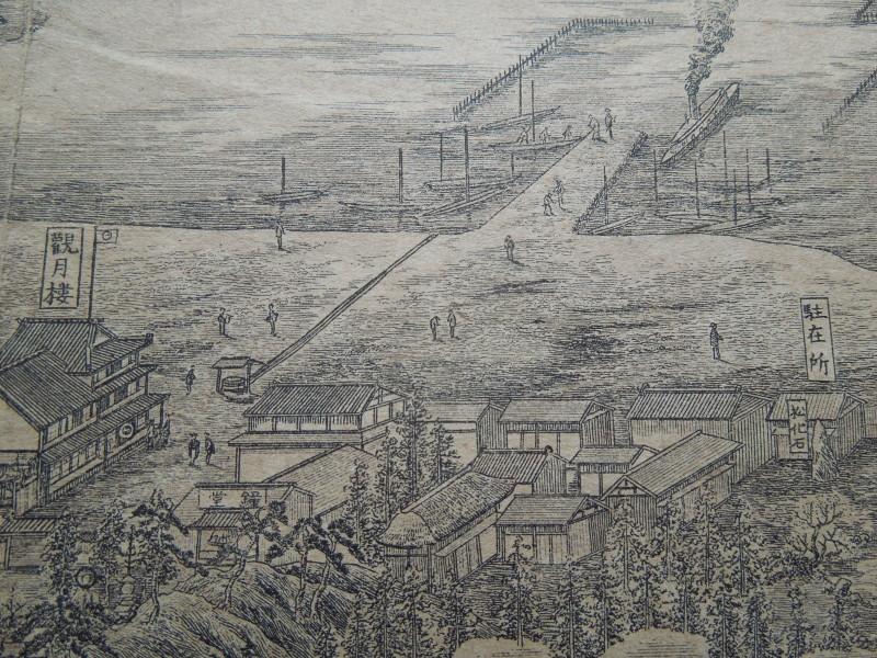 ロ.観月楼界隈詳細図(右下)