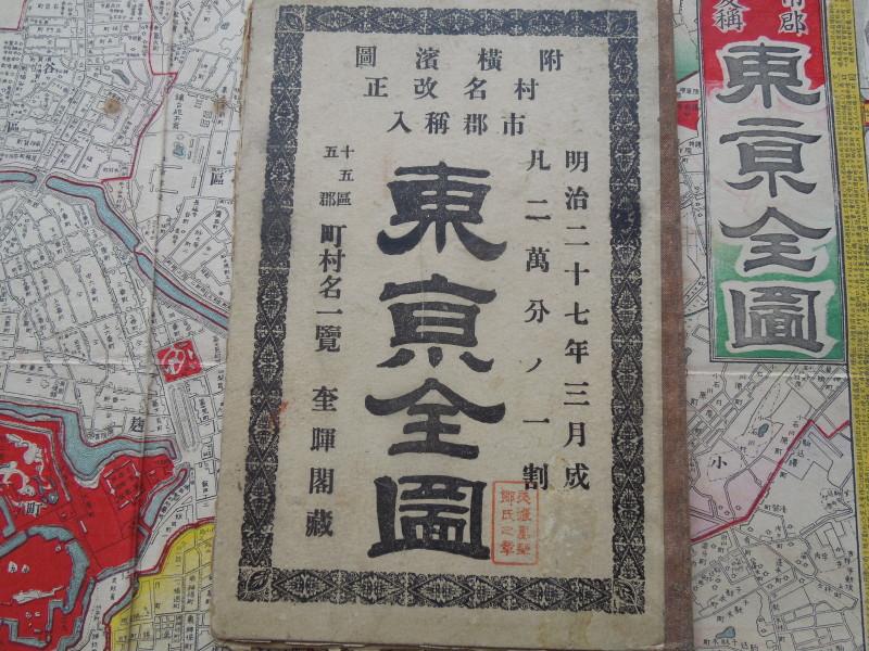 東京全図1(740×530)