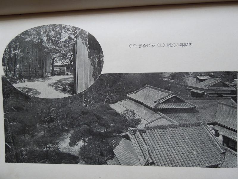 純造邸の門と屋敷の一部(君伝より)