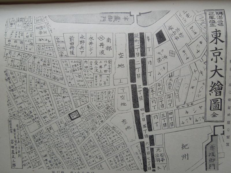 明治2年麹町界隈の図・出納司ゴウ(君伝より))