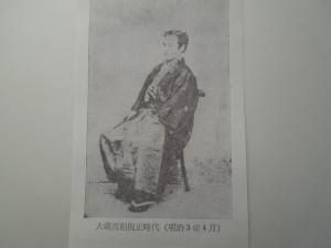 大蔵省租税正時代の渋沢栄一  明治を耕した話より(明治3年4月)