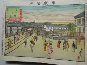 「日本橋の景」(273×175H)明治29年江戸名所より(筆者蔵)