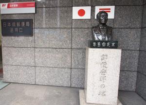 郵便発祥の地 日本橋郵便局 前島密の銅像