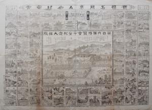 1.新撰名所京美也げ図絵(540×390H)