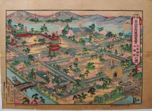2.第四回内国博覧会平安神社大極殿(560×385H)・カラー