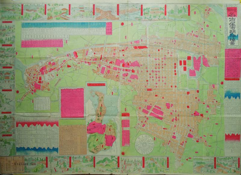 2.愛知県・名古屋市明細地図(710×490H)カラー