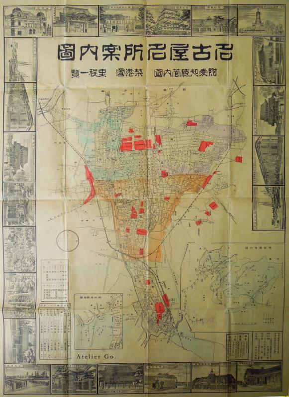 名古屋名所案内図(545×780H)