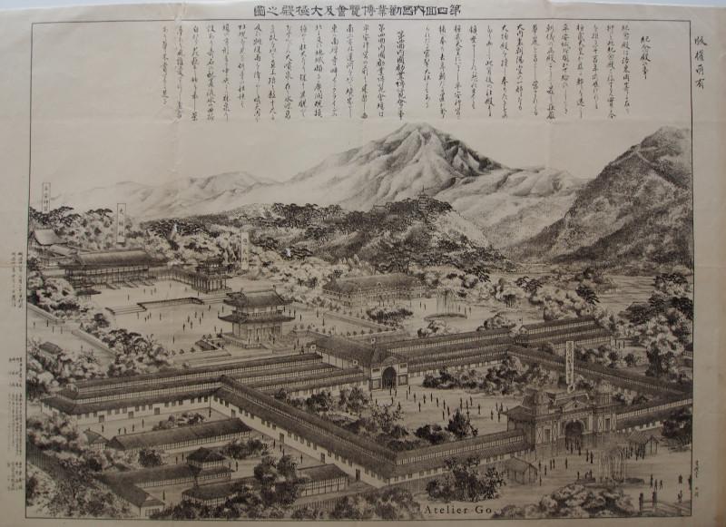 4.第四回勧業博覧会及大極殿之図(562×385H)