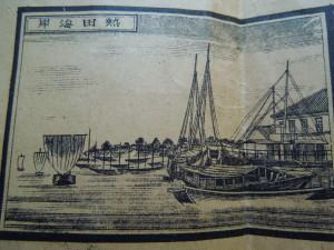 熱田海岸(港)