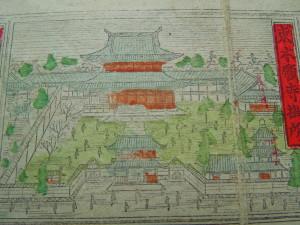 東本願寺(名古屋市明細地図・明治23年版より)