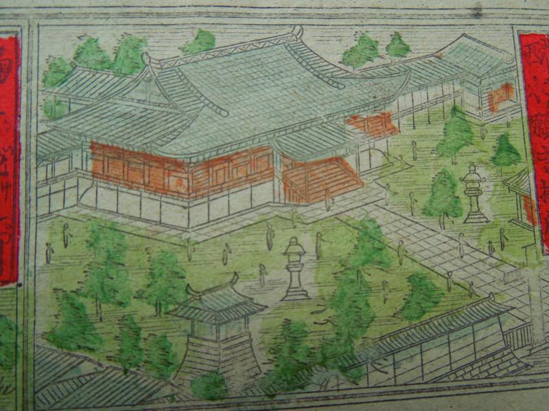 西本願寺(名古屋市明細地図・明治23年版より)