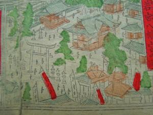 若宮八幡社(名古屋市明細地図・明治23年版より)