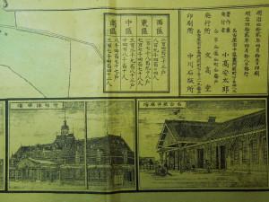 名古屋停車場(右)・愛知停車場(左)