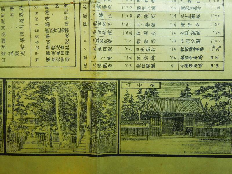 建中寺(右)・若宮八幡社(左)