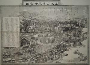 谷汲山・華厳寺全図(515×400H)明治30年1月