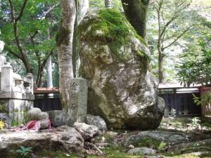 3.見つかった念仏石
