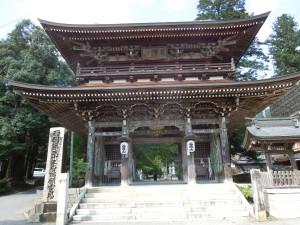 2)富岡屋(大口大領の看板を望む)