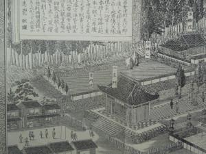 1.絵図の拡大図(念仏石が2個見える)