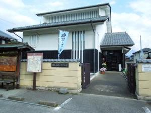 4.国友鉄砲の里資料館(H.27.10.30撮影)