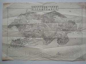 2.竹生島・宝巌寺之図(380×265H)明治30年1月