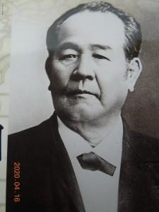 肖像写真(渋沢栄一を知る辞典)表紙より69歳