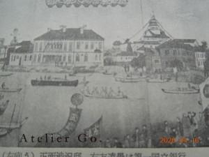 渋沢邸(左)第一銀行(右)