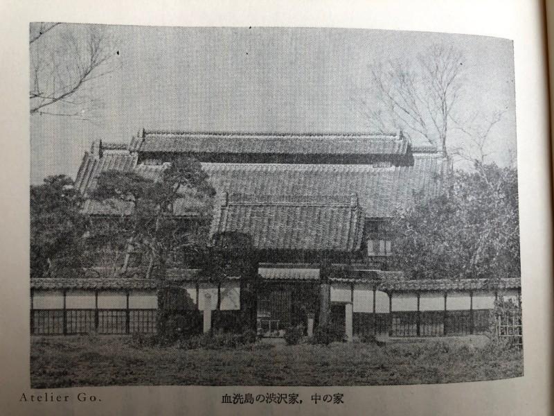 血洗島の渋沢家、中の家(うち)