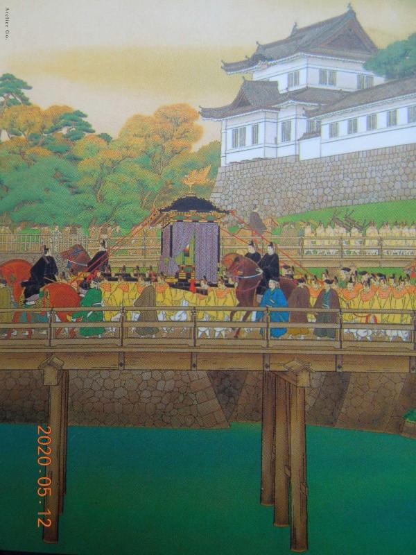 東京御着輦(れん)日本の歴史・明治維新表紙より(奥の二重橋からお入りになる)