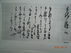 2月19日 22日の件吉原氏差支え云々
