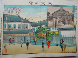 渋沢栄一像・常盤橋公園内(渋沢辞典より)